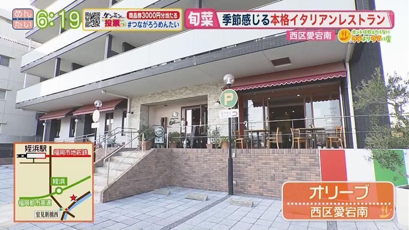 市 西区 天気 予報 福岡 福岡市西区の10日間天気(6時間ごと)